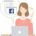 Otra novedad de Facebook para incluir en nuestra estrategia social media: chat en tiempo real