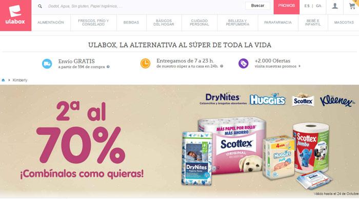 Promociones Ulabox
